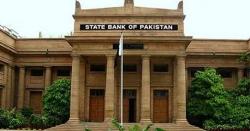 بجٹ خسارہ، حکومت نے سٹیٹ بینک سے 861 ارب روپے قرض لیا