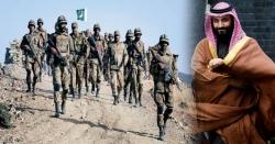 دنیا کی سخت ترین پاک فوج کے ہاتھوں ہی تربیت پانے والے سعودی فوجی
