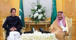 یہ دو چیزیں ہمیں دیدو '' پاکستانیوں کے دِن پِھر گئے ۔!!