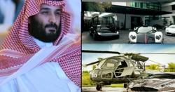 سعود ی ولی عہد کا کتنا سامان پاکستان آگیا جان کر آپ کے ہوش اڑ جائیں گے