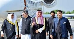 سعودی حکومت کا 6 رکنی وفد پاکستان پہنچ گیا