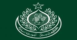 سندھ حکومت 200 سرکاری گاڑیاں 23 فروری کو نیلام کرے گی