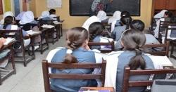 سندھ کے سرکاری اسکولوں کی اہلیت کے نتائج حیران کن، 71 فیصد بچے ناکام