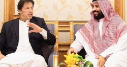 سعودی ولی عہد کے پاکستان میں قدم رکھتے ہی حکومت کون سی 4اہم ترین پابندیاں لگائے گی ؟ افسوسناک خبر