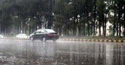 ''پاکستان میں موسلا دھار بارشوں کے بعد پاکستانیوں کیلئے ایک اور زبردست خوشخبری ''