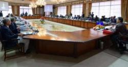 ''وزیر اعظم کا ہنگامی اجلاس ''