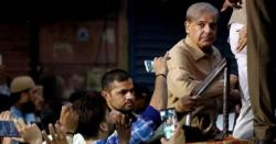 شہباز شریف رہائی کی خوشیاں منا ہی رہے تھے کہ انہیں انتہائی دردناک خبر سنا دی گئی