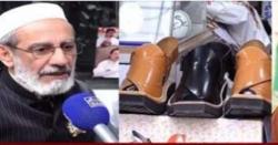 سعودی ولی عہد محمد بن سلمان کیلئے پا کستان آمد پر خاص تحفہ تیار۔۔۔