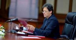 وفاقی حکو مت نے اہم ترین وزارت کو ختم کر نے کا فیصلہ کر لیا