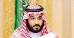 سعودی عرب نے پا کستانیو ں کو بڑا سر پرائز دیدیا