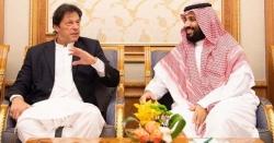 سعودی ولی عہد کو گارڈ آف آنر اور فلائی پاسٹ کے علاوہ ایک اور انتہائی بڑا اعزاز دینے کا فیصلہ