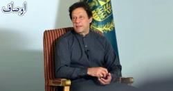 یہ ہوئی نا بات ، وزیر اعظم عمران خان نے قوم کو بڑی خوشخبری سنادی