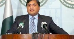 مقبوضہ کشمیرخودکش حملہ، پاکستان نے بھارتی الزام مسترد کردیا