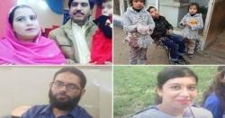 سانحہ ساہیوال؛ فائرنگ کا حکم دینے والے کی وائس ریکارڈنگ تبدیل کرنے کا انکشاف
