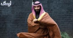 سعودی ولی عہد کی جانب سے پاکستان کے ڈیم فنڈ میں کتنے کروڑ ریال دینے کا فیصلہ کرلیا ، جان کر آپ بھی داد دیئےبغیر نہ رہ سکیں گے