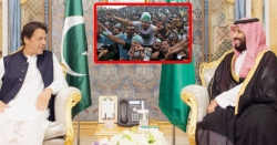 سعودی ولی عہد کی آمد ، اتنے ہزار پاکستانیوں کی شاندار ملازمت کی خوشخبری کہ عوام جھوم اٹھی
