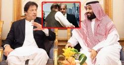 سعودی ولی عہد کی پاکستان آمد پر سعودی عرب کے سب بڑے دوستوں'' شریف برادرز '' کو ہزاروں وولٹ کا جھٹکا دیدیا گیا