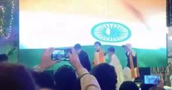 دیوارپر بھارتی ترنگالہرانا ،بھارتی گانے پربچوں کوٹیبلوکراناکراچی کے سکول کومہنگاپڑ گیا