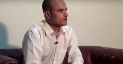 چوہدری اسلم سمیت 1345 افراد کا قتل