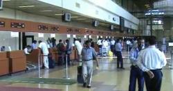 کراچی ائیرپورٹ پر حملے کی کوشش