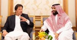 ایک طرف سعودی عرب تو دوسری جانب ایران ۔۔ ایران نے پاکستان سے منفرد خواہش کا اظہار کردیا