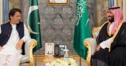 سعودی ولی عہد کی پاکستان آمد ، افغان طالبان کی ان سے اہم ترین ملاقات ہوگی ، وجہ کیا ہے ؟ اہم ترین خبر