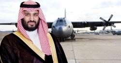 ولی عہد محمد بن سلمان کی آمد سے قبل 3 خصوصی طیارے نور خان ایئر بیس پہنچ گئے ، ان میں کیا ہے ؟ اہم ترین خبر