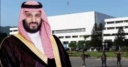 محمد بن سلمان کی آمد ، پارلیمنٹ ہاؤس اسلام آبادکی عمارت پرانتہائی قوی ہیکل کیا چیز نصب کر دی گئی ؟