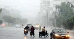 محکمہ موسمیات نے ملک بھر میں بارشوں کی نوید سنا دی
