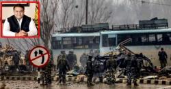 پاکستانی حکومت نے بھارتی ٹیلی وژن کو انٹرویو دیتے ہوئے پلوامہ حملے کے ذمہ داروں کیخلاف کارروائی کا اعلان کر دیا
