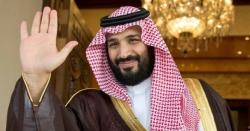 سعودی ولی عہد محمد بن سلمان کوائیر پورٹ پر اترتے ہی کس طرح سلامی دی جائے گی ؟