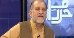 بھارت مارچ میں پاکستان پر حملہ کر سکتا ہے،حملہ محدود پیمانے پر کیا جائے گا