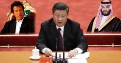 سی پیک میں شمولیت، سعودی شمولیت پر چین نے موقف واضح کر دیا