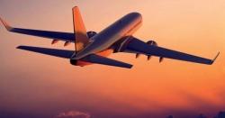 پاکستان دورے پر آنے والے سعودی ولی عہد کے طیارے بارے اہم ترین خبر آگئی
