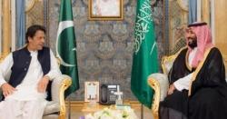 سعودی عرب، یمن اور ایران سے متعلق پاکستان کیا کام کرنے والا ہے؟ وزیراعظم پاکستان کا زبردست اعلان
