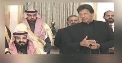 2107قیدی رہا کر نے کے فوراً بعد وزیراعظم عمران خان کا ایک اورمطالبہ پورا۔۔!!