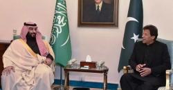امید کی نئی کرن پیدا ۔۔سعودی ولی عہد نے مسئلہ کشمیر کے حوالے سے اہم اعلان کر دیا