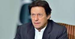 وزیراعظم عمران خان پلوامہ واقعے پر آج پالیسی بیان دینگے
