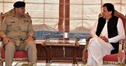 انڈیا کے مقابلے پرپوری قوم وزیر اعظم اور فوج کے ساتھ ہے ،وطن کی جانب میلی آنکھ نہیں اٹھنے دیں گے