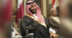 سعودی ولی عہد نے پاکستانی لڑکیوں کے دل لوٹ لئے، انٹرنیٹ پر ہنگامہ، پاکستانی لڑکیاں ان کے بارے میں کیا کچھ کہہ رہی ہیں ؟ جانیں
