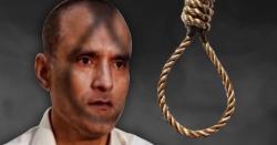 ''کلبھوشن کا عبرتناک انجام قریب '' پاکستانی ایڈ ہاک جج تصدق جیلانی عالمی عدالت انصاف پہنچ گئے