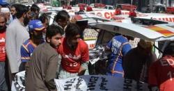 ہنستا بنستا گھر اجڑ گیا،کراچی میں بریانی کھا کر کوئٹہ سے آئے 5 بچے جاں بحق