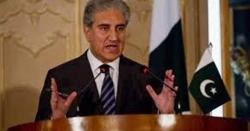وزیر خارجہ 24 فروری کوکہاں جائیں گے؟ کیا ہونیوالا ہے ؟ پاکستانیوں کیلئے اچانک بڑی خبر آگئی