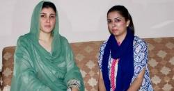 سیاسی منظرنامے میں دوبارہ انٹری ،عائشہ گلالئی کوعمران خان اورپی ٹی آئی کے لیے اہم پیغام