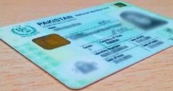 جن کے پاس یہ والے شناختی کارڈز نہیں ہیں انہیں یہ سہولت نہیں ملے گی، پاکستانیوں پر حکومتی سطح پر بڑی پابندی عائد کر دی گئی