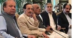 مسلم لیگ (ن) کی ایک اور شخصیت بڑی مشکل میں پھنس گئی