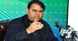 وزیر اطلاعات فواد چودھری کی برداشت ہی جواب دے گئی