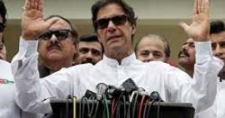 عمران خان نے وزیراعظم کے خرچوں میں چندہی ماہ میں کتنے کروڑ کی بچت کر ڈالی
