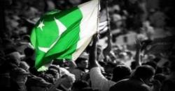 چند گھنٹوں بعد پاکستان میں دوبارہ کیا چیز شروع ہونے والی ہے؟ اعلان کردیا گیا