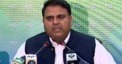 وفاقی وزیر اطلاعات فواد چودھری سے استعفیٰ لےلیا گیا ، وجہ بھی سامنے آگئی ،اچانک خبر نے کھلبلی مچادی